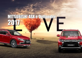 Mitsubishi ASX e Outlander model year 2017