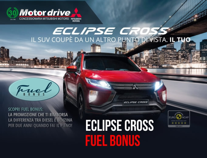 Come nasce la Eclipse Cross